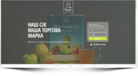 chavko.com